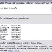 Уничтожение вирусов с компьютеров фото