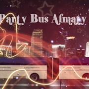 Party Bus Almaty, автобус - лимузин. фото