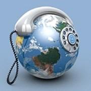 Местная, междугородняя и международная телефонная связь фото
