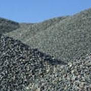 Известняки флюсовые для сталеплавильного производства фото
