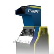 Дробилка для пластмасс SLF-400 фото