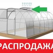 Теплица Сибирская 40Ц-0,5, 8 м, оцинкованная труба 40*20, шаг 0,5м + форточка Автоинтеллект фото