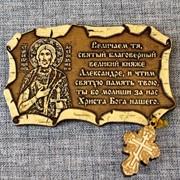 Магнит из бересты свиток с крестом, Александр Невский фото