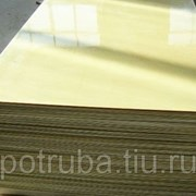 Стеклотекстолит СТЭФ 20 мм (m=51,5кг) фото