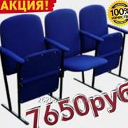 Кресла для актового зала трехместное АРТ- 55В фото