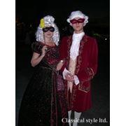Прокат костюмов новогодних карнавальных