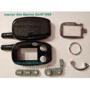 Корпус Sheriff ZX -950/ZX-1060 для брелка автосигнализации фото