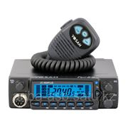 Автомобильная радиостанция YOSAN JC-600Plus фото