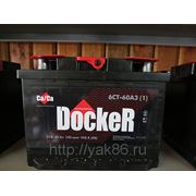 "Аккумуляторная батарея ""Docker"" 60 Ah фото"