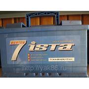 """Aккумуляторная батарея """" Ista 7 series"""" 71 Ah о/п фото"""