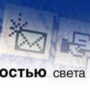 Размещение WWW серверов фото