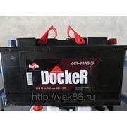 "Аккумуляторная батарея ""Docker"" 90 Ah о/п фото"