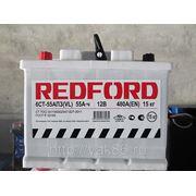 "Аккумуляторная батарея ""Redford"" 55 Ah фото"