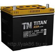 Аккумуляторная батарея TITAN ASIA Silver 62.1 фото