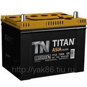 Аккумуляторная батарея TITAN ASIA Silver 77.0 фото