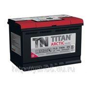 Аккумуляторная батарея TITAN ARCTIC Silver 75.0 фото