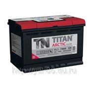 Аккумуляторная батарея TITAN ARCTIC Silver 75.1 фото