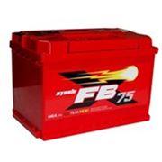Аккумуляторная батарея FIRE BALL hybrid 75 о/п фото
