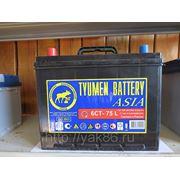 Аккумуляторная батарея 75 Ah «Азия» фото