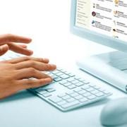 Реклама медийная в интернет фото