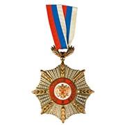 Медали, государственные награды фото