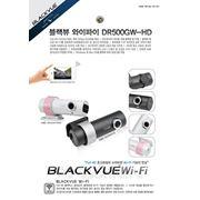 Blackvue DR500 + карта 8GB