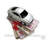 Авто под выкуп в Красноярске