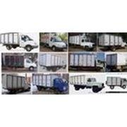 Фургон хлебный продажа изотерический кузов фото