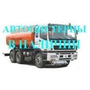 Автоцистерны АЦН-10 Нефтепромысловая цистерна на шасси КАМАЗ-43118