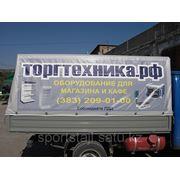 Тент на газель с рекламным изображением фото