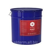 Спец грунт эмаль 3 в 1 АКТЕРМ Plast™ фото
