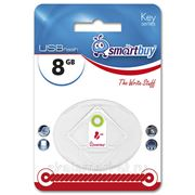USB флэш-диск Smart Buy 8GB Key series White (SB8GBKey W) фото