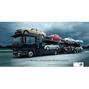 Страхование немецких автомобилей фото