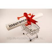 Страхование от несчастных случаев сотрудников фото