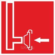 Знак безопасности Пожарный сухотрубный стояк (Металл)(F 08) 200х200 фото