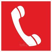 Знак безопасности Телефон для использования при пожаре (Пластик)(F 05) 200x200 фото