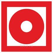 Знак безопасности Кнопка включения систем пожарной автоматики (Пластик)(F 10) 200x200 фото