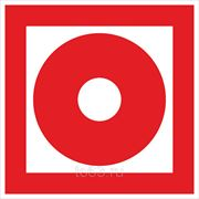 Знак безопасности Кнопка включения систем пожарной автоматики (Пластик)(F 10) 100x100 фото