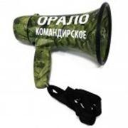 Мегафон Орало Командирское EMEGA-02 фото