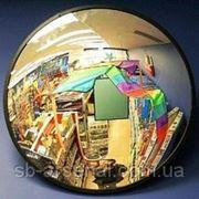 Сферическое обзорное зеркало К-700