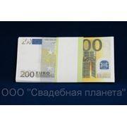 Деньги на выкуп 200 € фото