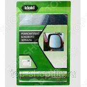 Комплект для ремонта бокового зеркала Kioki CA43 фото