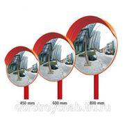 Зеркала дорожные обзорные с защитным козырьком 600,800,1000, 1200мм фото