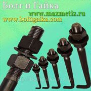 Болт фундаментный изогнутый тип 1.1 М24х1320 (шпилька 1.) Сталь 35. ГОСТ 24379.1-80 (масса шпильки 4.95 кг. ) фото