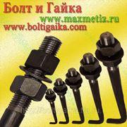 Болт фундаментный изогнутый тип 1.1 М24х710 (шпилька 1.) Сталь 35х. ГОСТ 24379.1-80 (масса шпильки 2.77 кг. ) фото