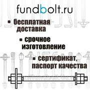 Фундаментный болт 30х1000 с анкерной плитой 2.1 ГОСТ 24379.1-80 фото