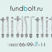 Фундаментный болт 30х1700 анкерный изогнутый 1.1 ГОСТ 24379.1-80 фото