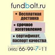 Фундаментный болт 30х600 анкерный изогнутый 1.1 ГОСТ 24379.1-80 фото