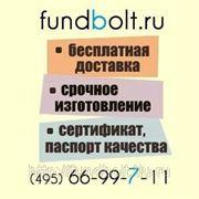 Фундаментный болт 48х180 анкерный изогнутый 1.1 ГОСТ 24379.1-80 фото