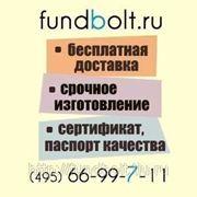 Фундаментный болт 16х150 с коническим концом 6.2 ГОСТ 24379.1-80 фото